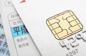 財布落とした キャッシュカード 免許証再発行