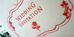 結婚式 招待状 余興