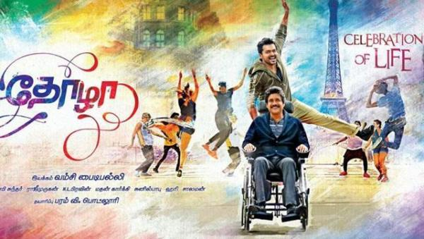 thozha tamil cinema
