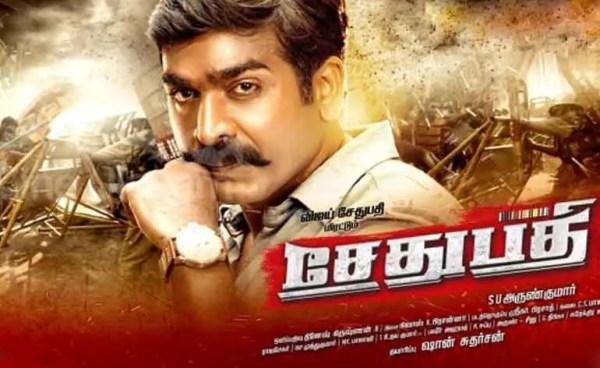 Sethupathi tamil movies