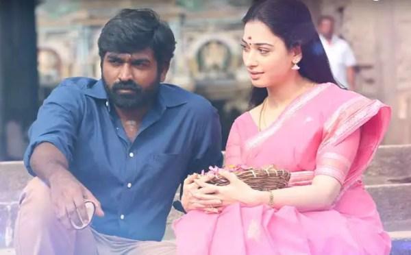 dharma durai best tamil film