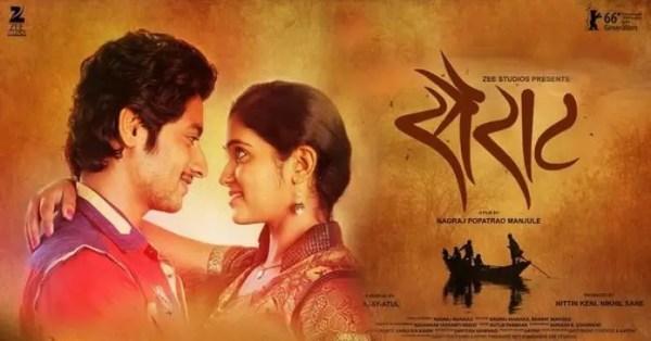 best marathi films sairat