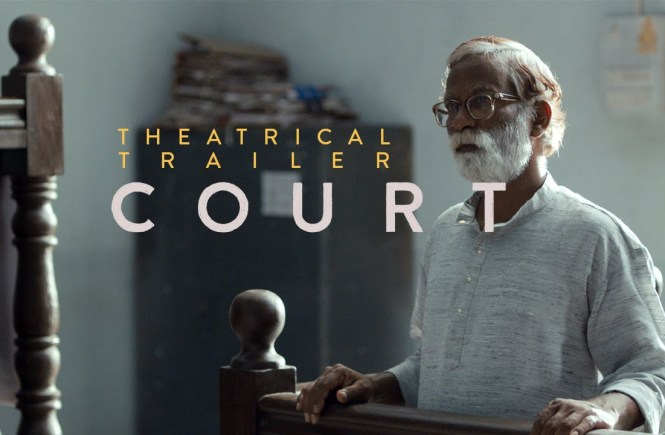best marathi cinema court