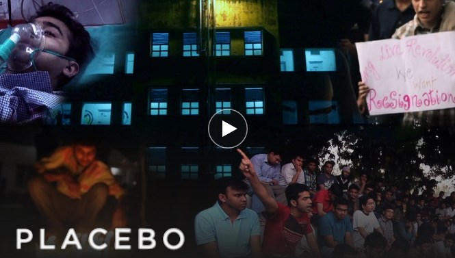 Placebo review documentary AIIMS