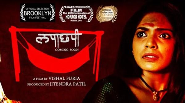 indie films 2017 india