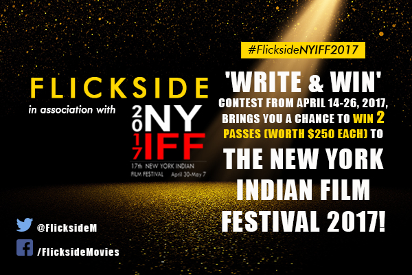 free passes New York Indian Film Festival 2017