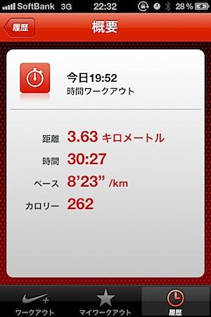 201105102325.jpg