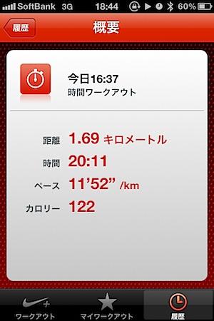 201105291908.jpg