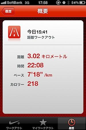 201107021813.jpg