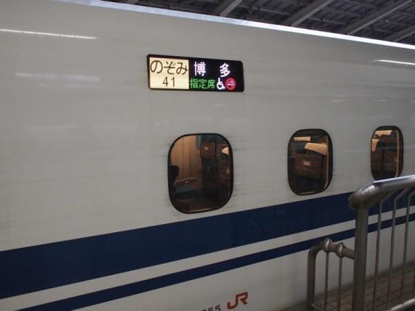 P2140890
