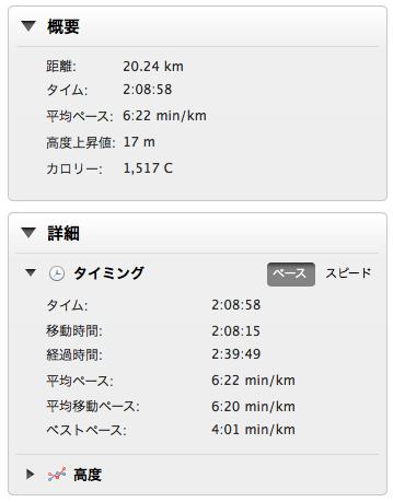 スクリーンショット 2014 01 04 18 42 50