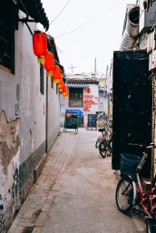 Coffee shop signage alley beijing china