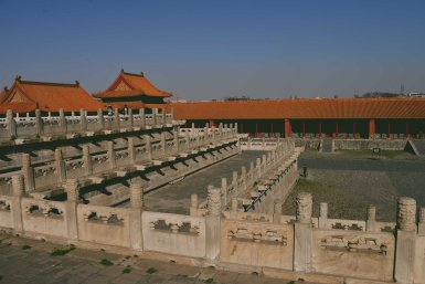 Lovers taking a rest at the Forbidden City