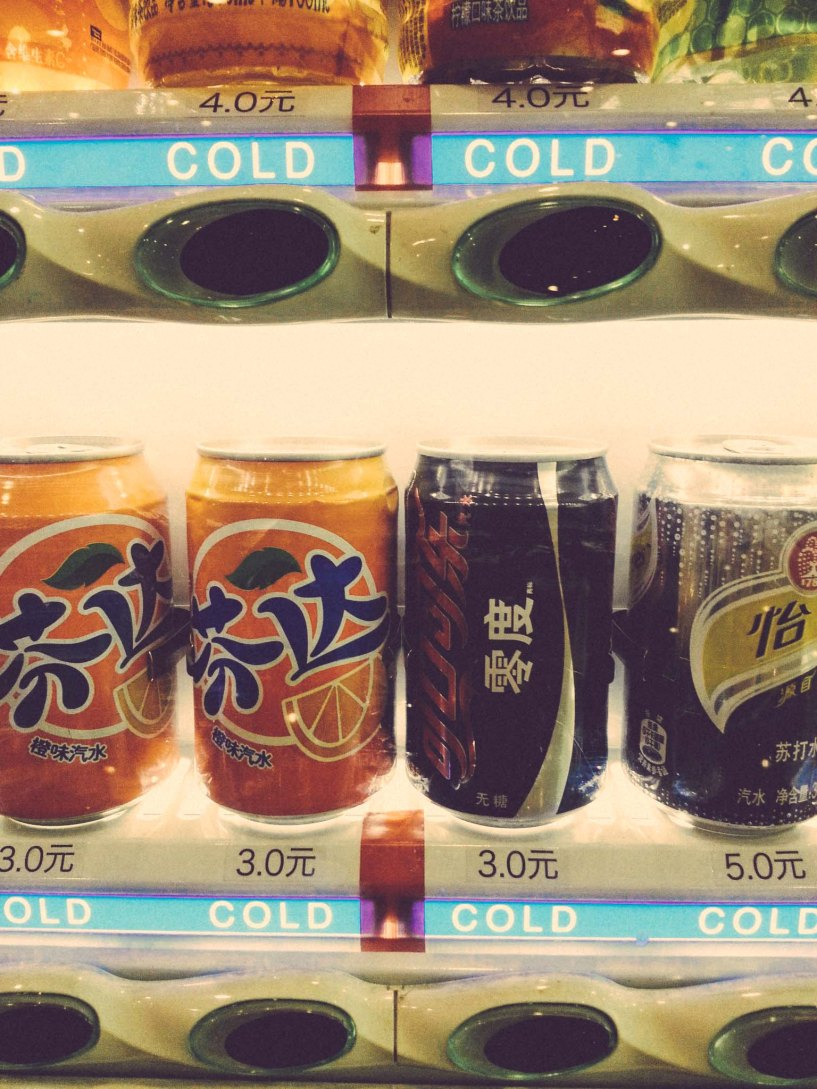 Beijing International airport, Soda Soda!
