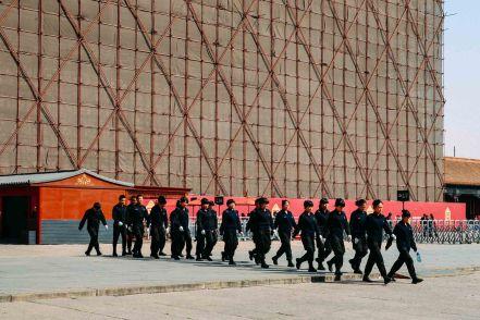 Forbidden Palace Guards