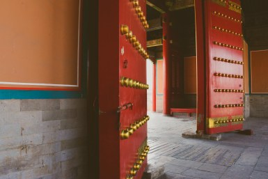Forbidden Palace Grand Doors Beijing