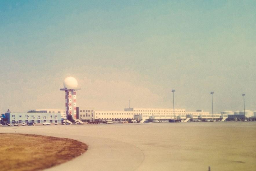 First sight, Beijing Airport