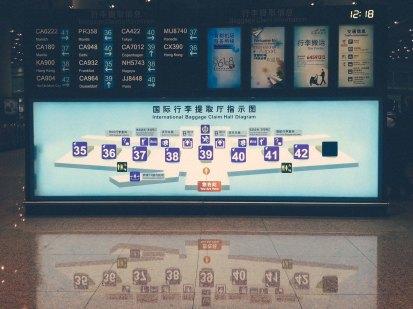 Beijing International Airport Map