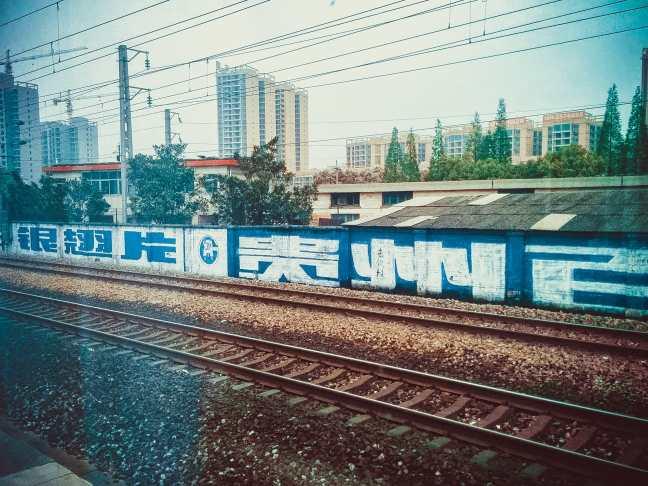 Chinese Graffiti?