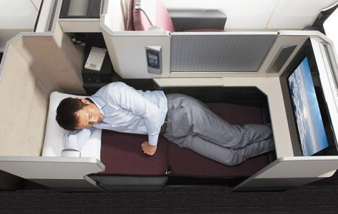 JAL Sky Suite, Business/Japan Airlines
