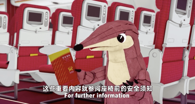 Hainan_Airlines_Fun_Cartoon_Safety_Video_-_YouTube_1
