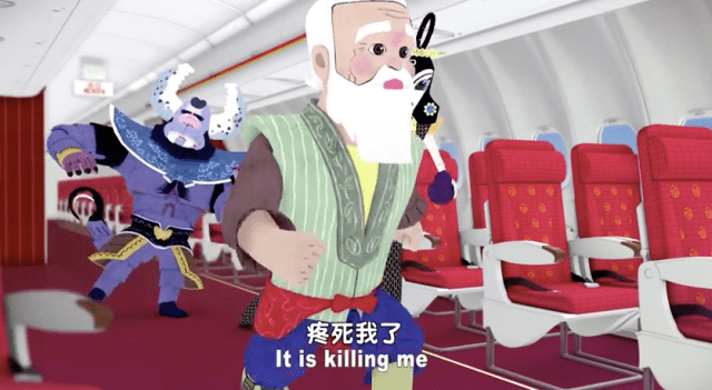 Hainan_Airlines_Fun_Cartoon_Safety_Video_-_YouTube_2
