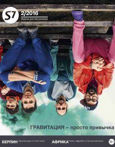 s7-magazine-02-2016 copy