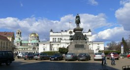 Parliament Square, Sofia, Bulgaria, Arnoldo Zocchi, Commons