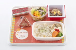 AL new Hokkaido Economy Meals, Grilled Chicken with White Sauce, under the supervision of Gotoken (Hakodate)
