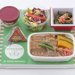 JAL new Hokkaido Economy Meals, Grilled Pork with Rice (Obihiro)