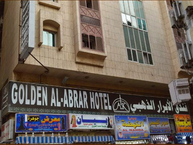 Golden Al Abrar