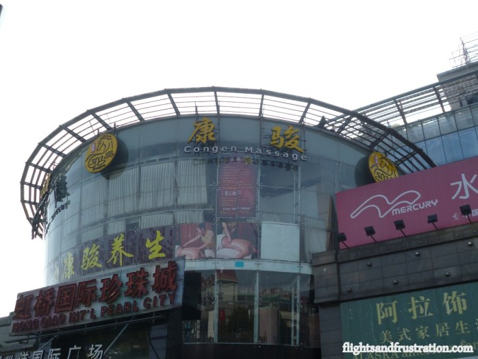Congen is a big chain of massage parlours in Shanghai