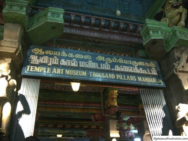Temple Art Museum at the madurai meenakshi amman temple