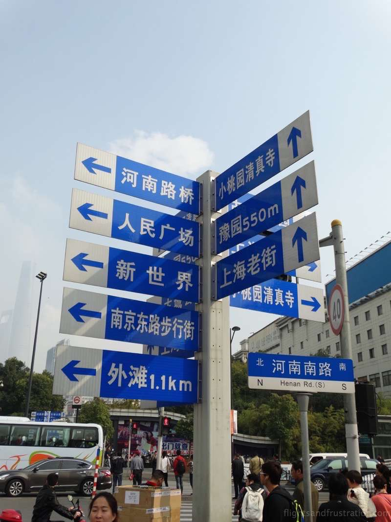 Chinese writing on street signs customs of china