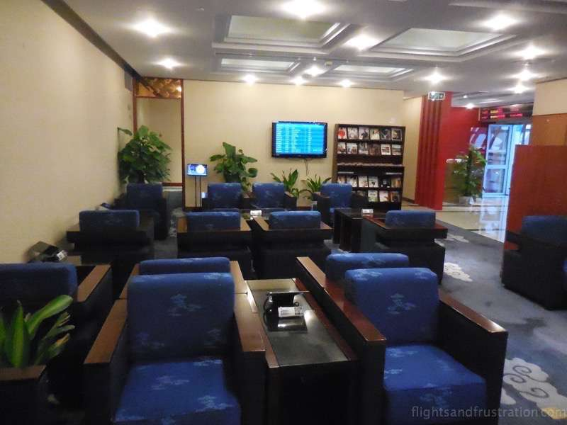 First Class Lounge in Shanghai Pu Dong Airport air france first class review