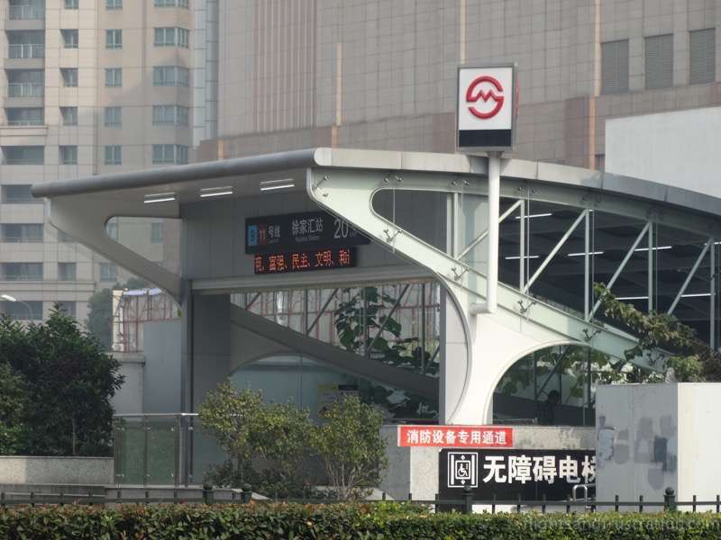 A Metro station with the familiar red M symbol Shanghai Metro card