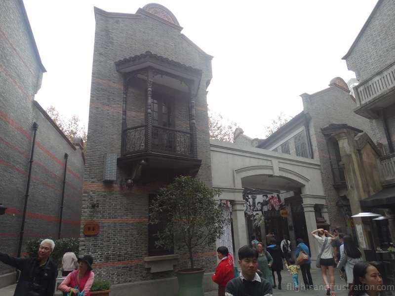 Gateway in the heart of Xin Tian Di Shanghai