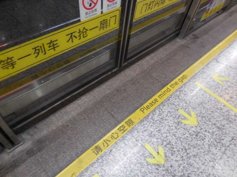 Please mind the gap when using a Shanghai Metro card
