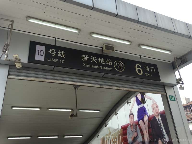 Xin Tian Di Metro Station is on Line 10