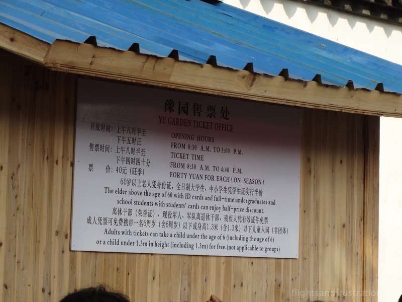 Yu Garden Ticket office, prices and opening times