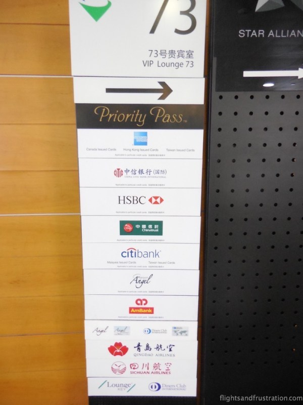 Cards accepted at the VIP Lounge of Shanghai Airport Departures Terminal 2