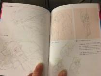 Volume 1 Booklet Sample