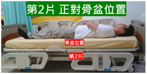 012.病床搖高 病人下滑,有解 3