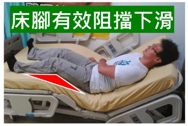 012.病床搖高 病人下滑,有解 5