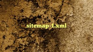 sitemap-1.xml
