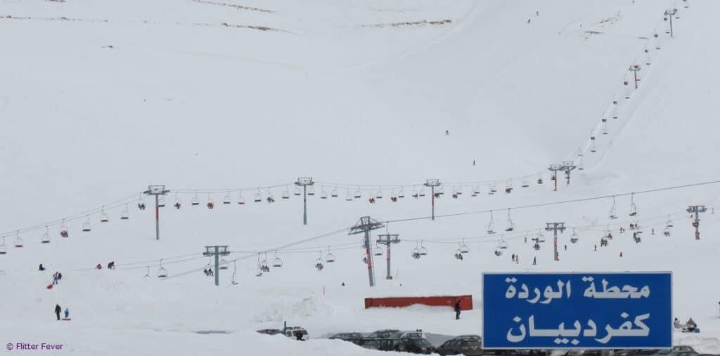 Ski lift Beirut Lebanon mountains snow