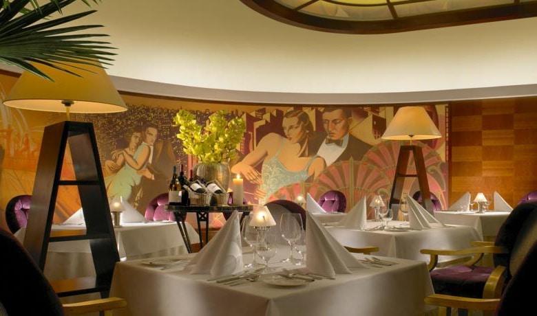 Prague Radisson Blu Alcron Restaurant
