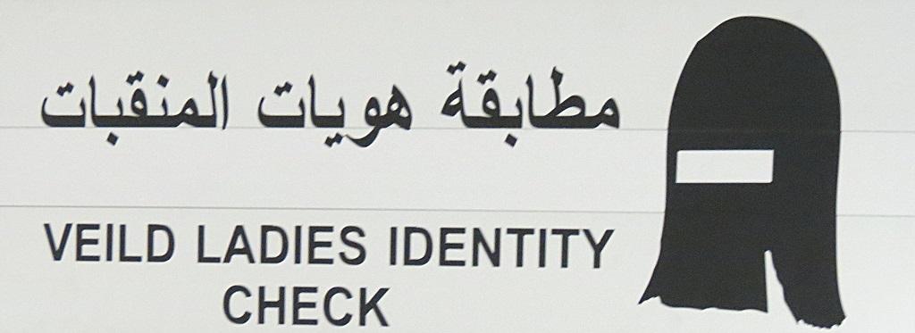 Veild Ladies Identity Check at Kuwait Airport
