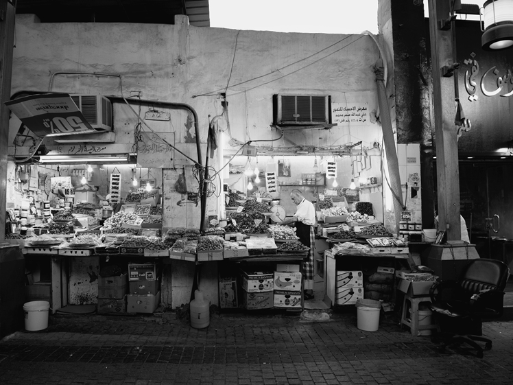Mubarakiya old market, Al Kuwayt Kuwait Middle East