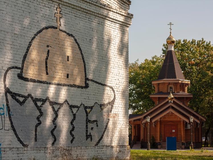 Kuban State Agrarian University Krasnodar Russia street art church